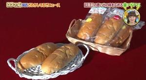 関西テレビ | ウラマヨ!「関西どうかしてるぜニュース」のコーナーにて『淡路島 古川の島のコッペパン』が紹介されました!