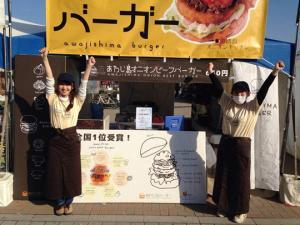 【うずの丘店】今週末の3連休11月21日〜23日は、姫路でもあわじ島オニオンビーフバーガーが買えちゃいます!