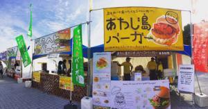 【出店】「姫路食博」にて、色んなお客様に色んな嬉しいお言葉を頂きました!