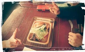 【本店】再チャレンジでゲット「1日1個限定  あわじ島前略道の駅バーガー」