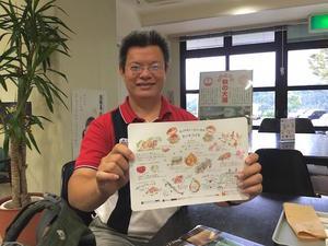 【うずの丘店】食の宝庫・台湾人も太鼓判の全国1位受賞!あわじ島オニオンビーフバーガー☆
