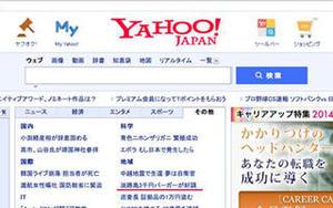 Yahoo!ニュース | Yahoo!ニュースTOPであわじ島前略、道の駅バーガーが紹介されました。