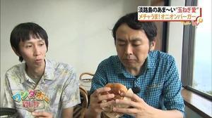 関西テレビ | 夕方LIVEワンダー | あわじ島オニオンビーフバーガーが紹介されました。