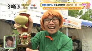 日本テレビ | スッキリ!! | 彦-1グランプリ1位受賞!あわじ島オニオンビーフバーガーが全国放送で紹介されました!