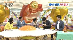 NHK | ごごナマにて「あわじ島オニオンビーフバーガー」が紹介されました!