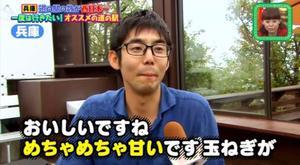 関西テレビ |ちゃちゃ入れマンデーにて、「あわじ島オニオンビーフバーガー」が紹介されました!