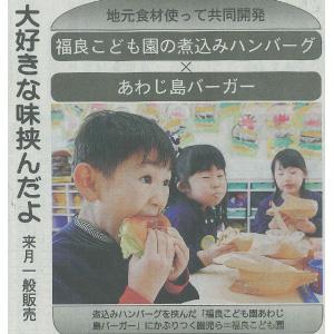 2019年2月26日(火曜日)の神戸新聞
