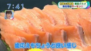 ABC朝日放送 | おはよう朝日です | 淡路島サーモン 桜鱒 炙り出汁飯が紹介されました。