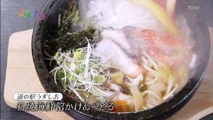 ABC朝日放送 | ココイロ | 石焼海鮮餡かけぬーどるが紹介されました。