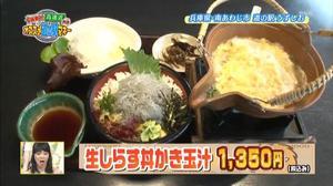 毎日放送 | せやねん! | 生しらす丼かき玉汁が紹介されました。