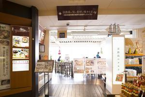 2017年お盆期間 営業時間のお知らせ【道の駅うずしおレストラン】